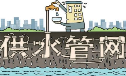 智慧水网系统用传感技术监测供水管网漏损
