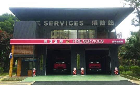 城市微型消防站和电动车智能防盗中的传感技术运用