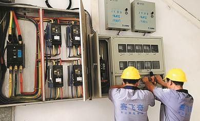 智能电气火灾预警系统:用传感监测技术发现用电隐患