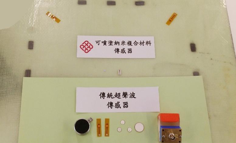 香港理工大学造出低成本高灵敏度的可喷涂传感器