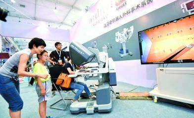 机器人技术发展及相关传感器技术运用趋势