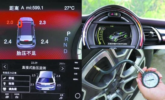 车辆胎压监测装置监测预警功能及误报的情况分析