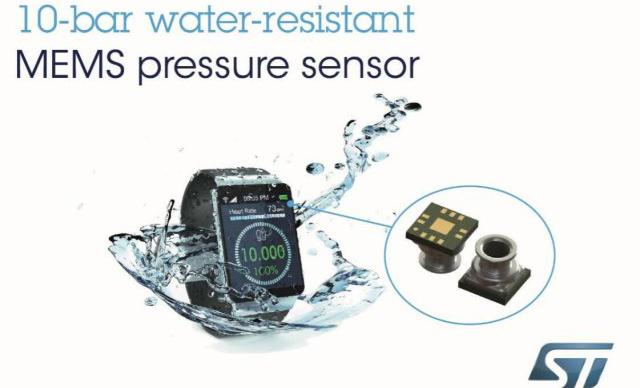 意法半导体新推防水压力传感器:被率先用于三星智能手环