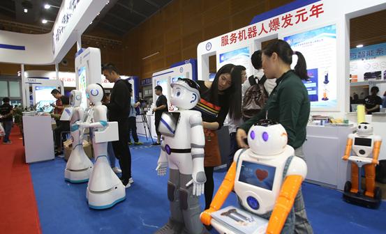 第十九届高交会开幕:多种人工智能机器人亮相