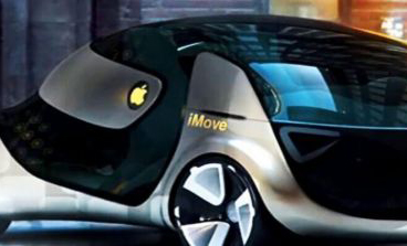 苹果为自驾汽车申请自主导航系统新专利