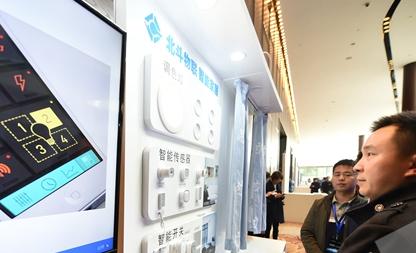 北斗首次发布民用领域物联网无线数据模块产品