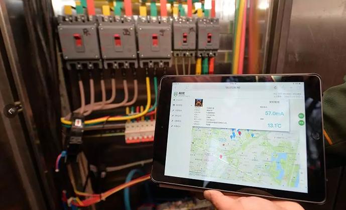 灯会安保剩余电流监控装置:用传感器监测配电箱剩余电流和温度