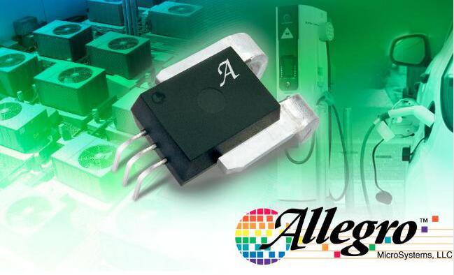Allegro推出用于汽车和工业的两款电流传感器新品