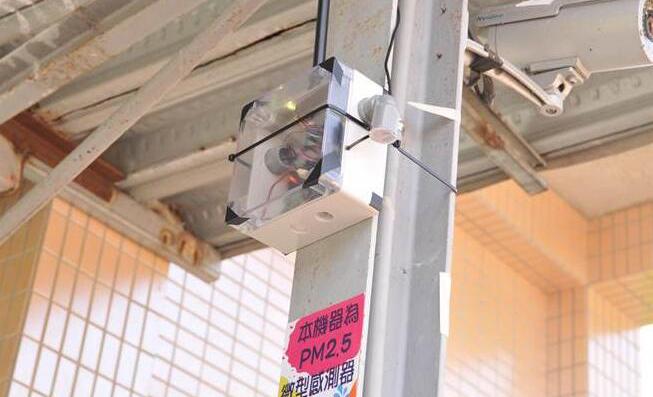 台湾旅游景区安装PM2.5传感器监测空气污染状况