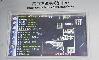 城区建地磁车辆检测系统助力智慧交通