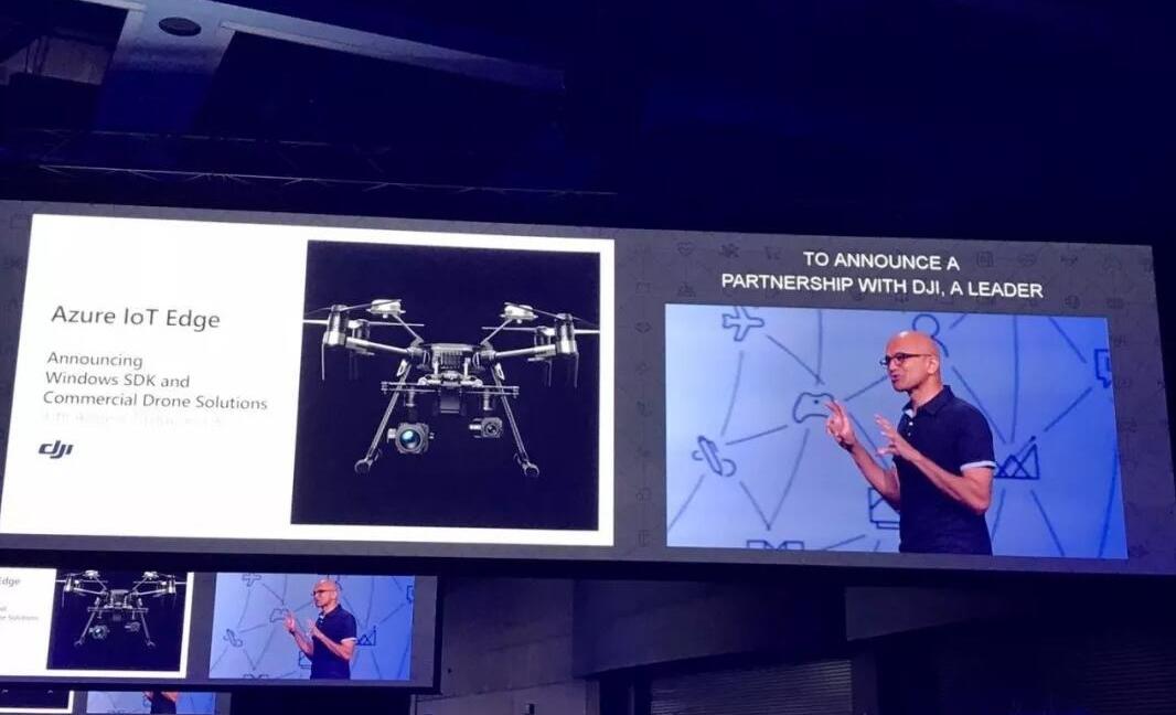 大疆将与微软合作打造行业级无人机新技术