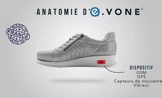 法国公司推出一款内置多种<font color=red>运动传感器</font>的智能鞋