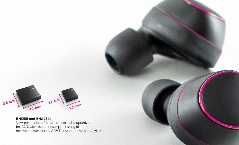 博世传感器推出新一代智能传感器中枢产品