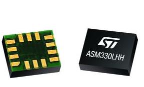 ST推出一款高精度MEMS传感器:可支持汽车精确定位控制