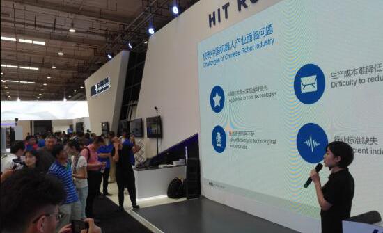 2018年中国三大类机器人产业发展及分析报告发布