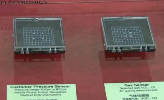 未来传感器产业将围绕工艺技术和应用两大方向进行突破