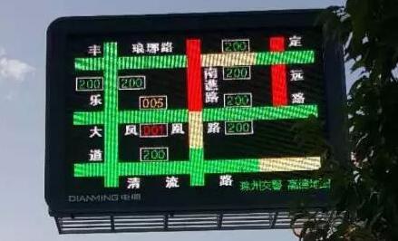 500个<font color=red>地磁传感器</font>用于安徽首个智能静态交通管理系统中