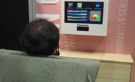 松下最新推出带有多种传感器的智能座椅