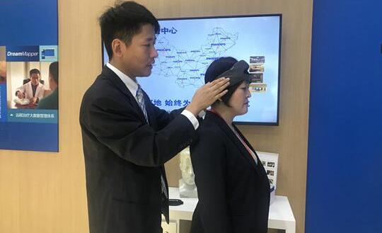 首届进博会上飞利浦展出配备传感器的助眠器解决方案